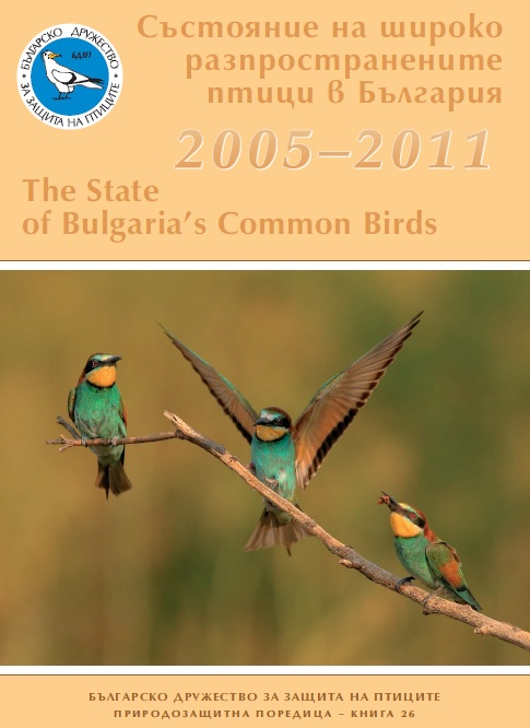 cover_status_CBM_2005-2011.jpg