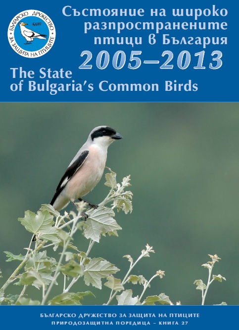 state_BG_birds_2005_2013_cover.jpg