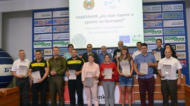 Връчихме годишните награди за борба с престъпленията срещу природата
