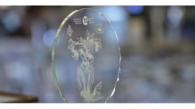 Националната награда за природозащита за тринадесета поредна година