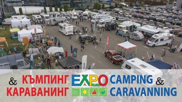 Заповядайте заедно с нас на Къмпинг и Караванинг Експо 2019