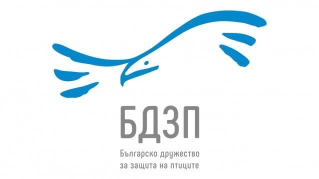 БДЗП-лого