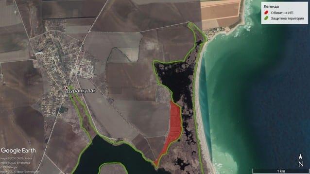 Помогни да запазим Дуранкулашкото езеро