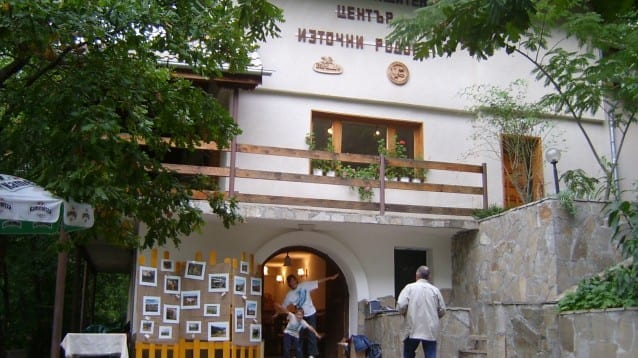 Търси се – аниматор за природозащитен център в Маджарово