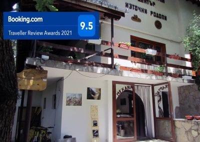 """Природозащитен център ,,Източни Родопи"""", отличен с наградата Traveller Review Award за 2021"""